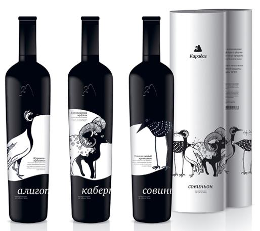 bouteille de vin 2015